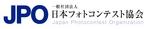 日本フォトコンテスト協会さんの画像