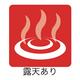 151216個別アイコン(露天)-01.png