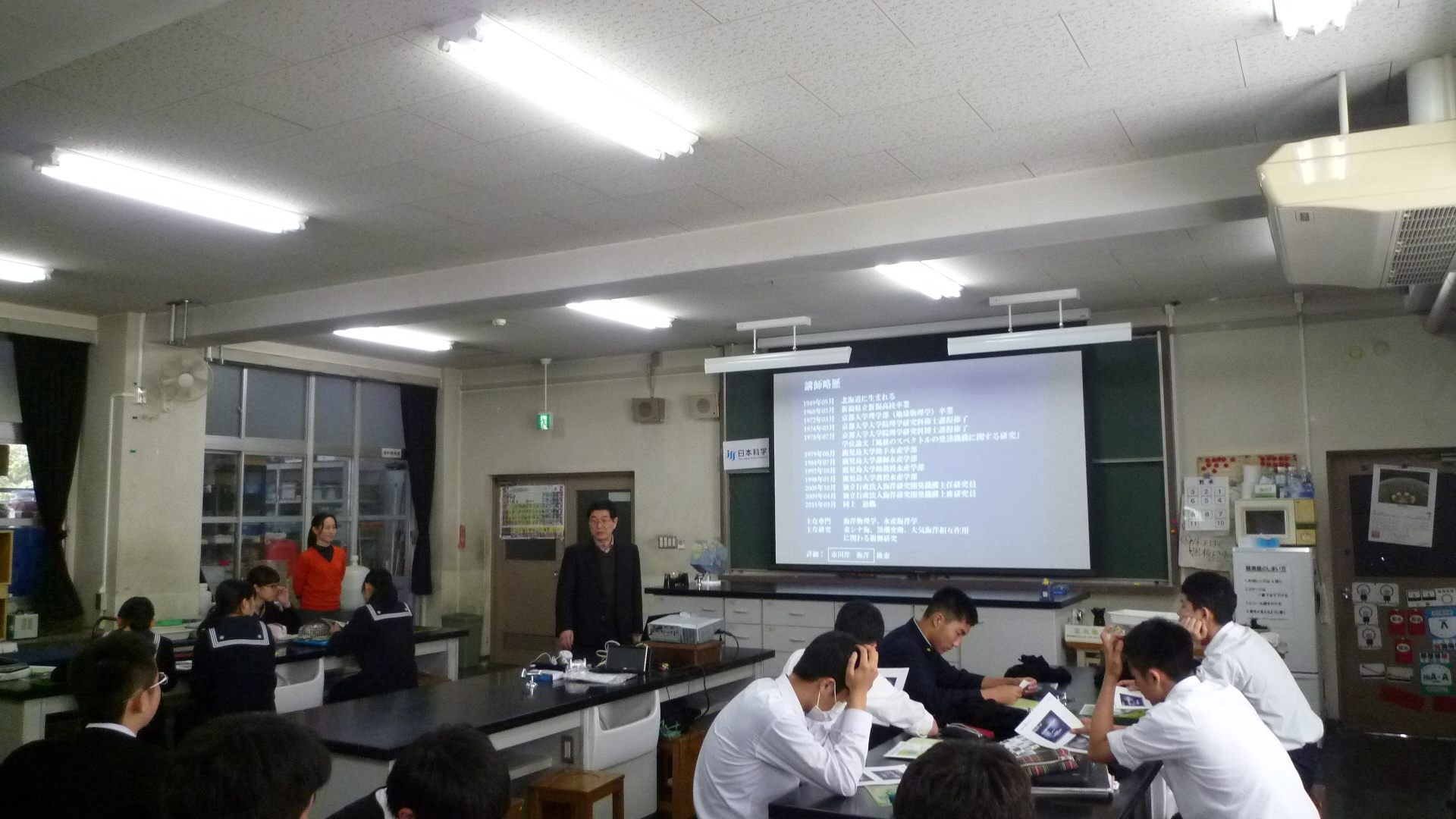 大学 附属 中学校 筑波