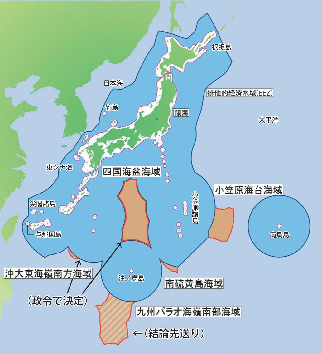 海洋 世界 の 大陸 と