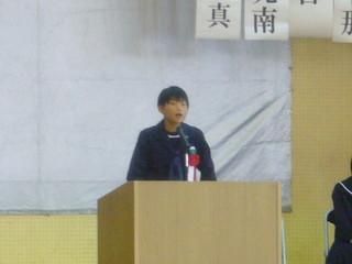 奄美市立金久中学校公式ブログ 松葉の翼