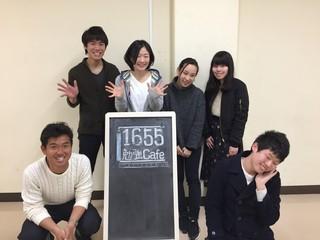 1655勉強cafe〔葛西〕.jpg