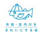 矢田・庄内川をきれいにする会さんの画像