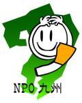 NPO法人NPO九州さんの画像