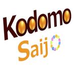 NPO法人Kodomo Saijoさんの画像