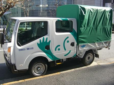 日本財団仕様のダブルキャブトラック全国の福祉現場で活躍する福祉車両に、ダ... 福祉車両に日本財