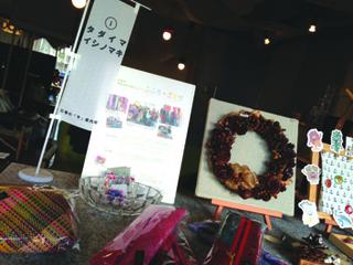 タダイマイシノマキ.jpg