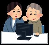 キートスブログ用・パソコン.png