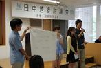 日本科学協会(国際交流事業)さんの画像
