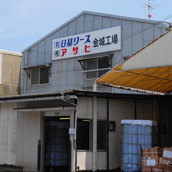 鱗状黒鉛・土状黒鉛・カーボン(炭 株式会社丸豊鋳材製作所 |