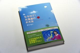 K5 60476.jpg