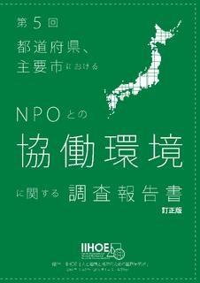 kyokancho14.jpg