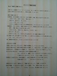20130810_150223.jpg