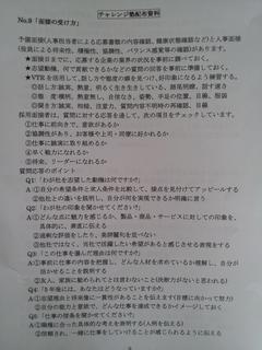20130824_155045.jpg
