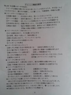20130824_155103.jpg