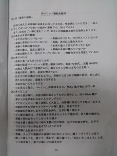 20130928_144803.jpg
