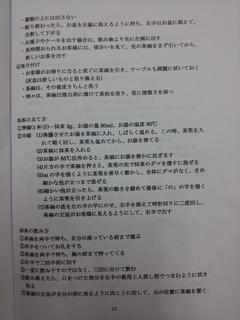 20130928_144824.jpg