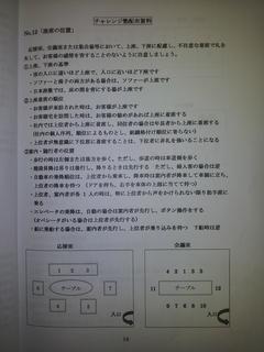 20130928_144838.jpg