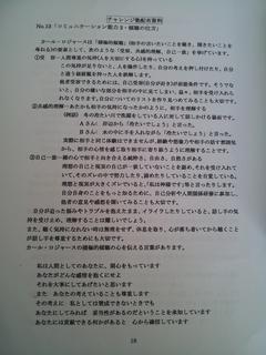 20131014_140722.jpg
