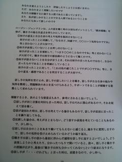 20131014_140735.jpg