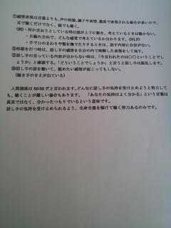 20131014_140746.jpg