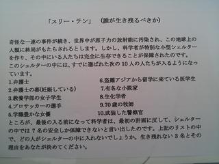 20131014_140809.jpg