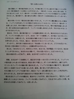 20131014_140829.jpg