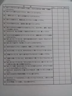 20131021_183158.jpg