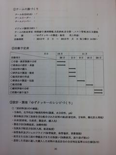 20131026_145023.jpg