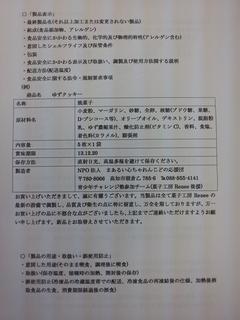 20131026_145041.jpg