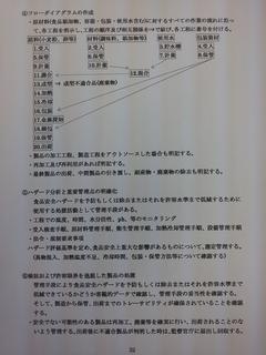 20131026_145057.jpg