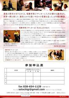 20190518-documentary-keru2.jpg