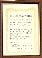 神戸大学大学院海事科学研究科「津波マリンハザード研究講座」さんの画像