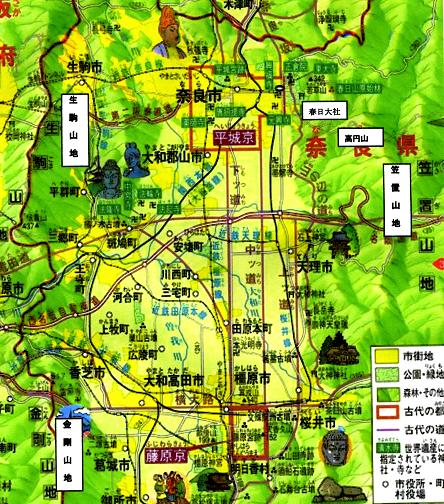 第47話 奈良盆地の「北・山の辺 ...