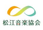NPO法人松江音楽協会さんの画像
