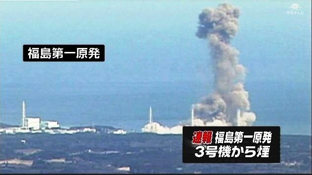 福島 地震 被害 福島県沖を震源とする地震に係る被害状況等について