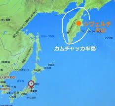 カムチャツカ沖でマグニチュード6.1の地震-鎌倉ゆう通信