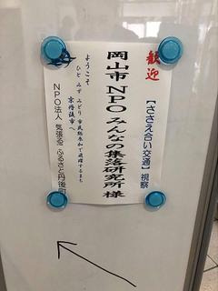 京丹後写真1.png