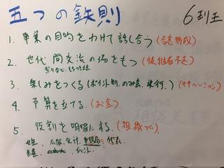 IMG_5603.JPG