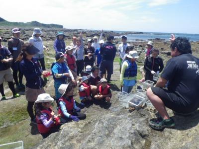 海の自然体験活動講習会
