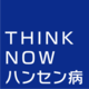 Think-NOW-350x350.png