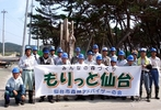 仙台市森林アドバイザーの会さんの画像