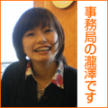 NPO「昭和の記憶」さんの画像