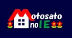 本郷の家さんの画像