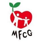 NPO法人ミャンマー ファミリー・クリニックと菜園の会さんの画像