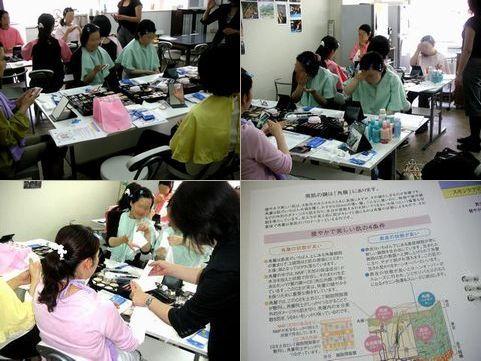 資生堂ビューティーアップセミナー4(女性)