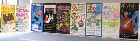 一年間の例会立て看板が並ぶ展示