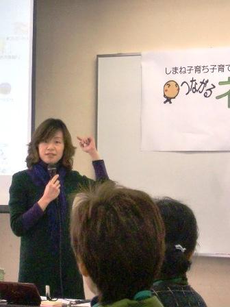 講師の古賀桃子さん
