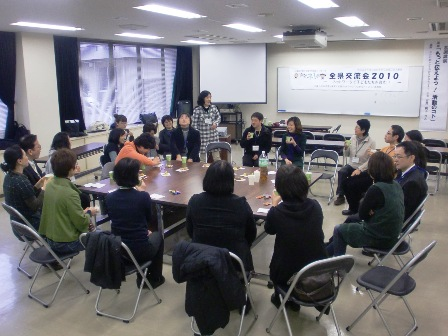 島根県内の子育て支援でがんばる仲間たちと交流会