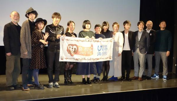「恋する灯台」SHORT FILM完成